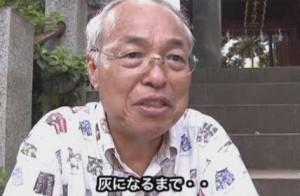 Yuji Yamada