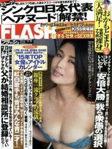 Flash Dec. 16