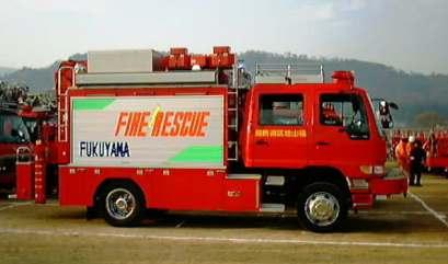 The Fukuyama District Firefighting Union