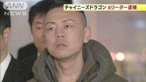 Masaru Takagi