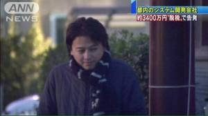 Shinichiro Fujita