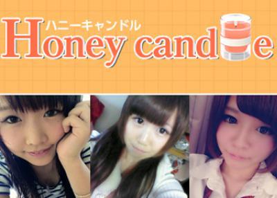 Honey Candle
