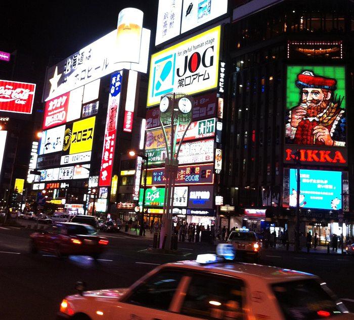 Susukino, Sapporo