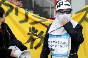 Kakuhido rallies against Christmas in 2012