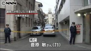 The body of Satoshi Sugawara was found in his apartment in Nishinari Ward