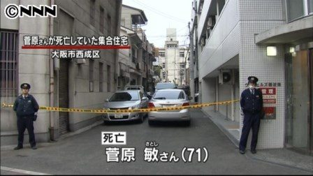 The body of Satoshi Sugawara was found in his apartment in Nishinari Ward
