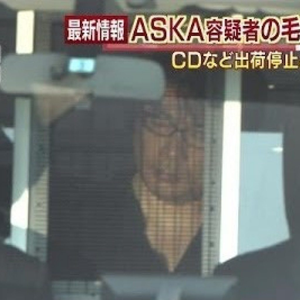 Last September, the Tokyo District Court handed Aska (center) a suspended 3-year prison sentence for possession and use of stimulant drugs