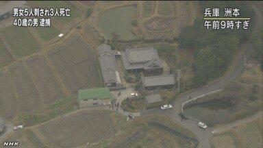 The scene of the crime in Sumoto City