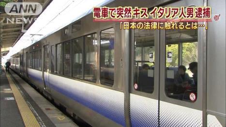 The JR Kisei Hon Line in Wakayama
