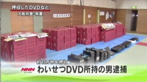 The suspect told police the shop earned 1.2 million yen each month