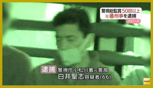 Satoshi Shiroi