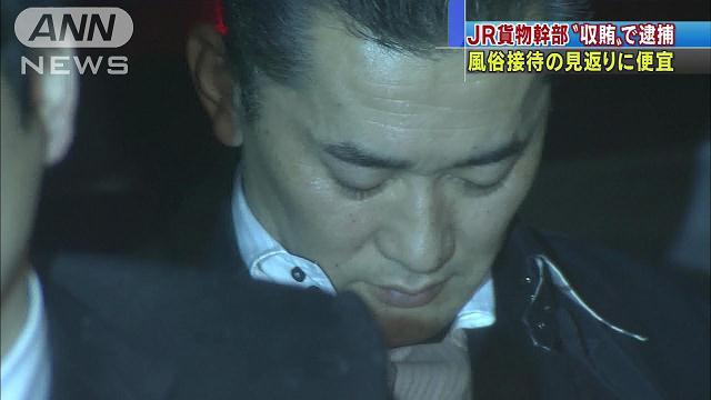 Hideyuki Tominaga