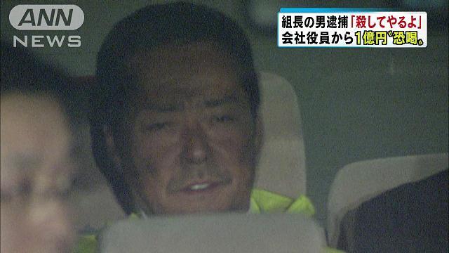 Kenji Urushihara
