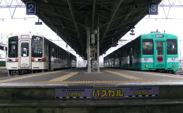 JR Kisei Hon Line