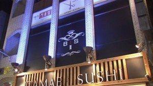Bis II in Akasaka