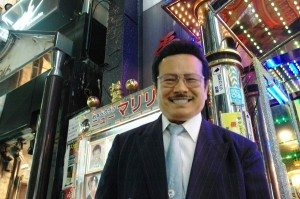 Takeshi Aida