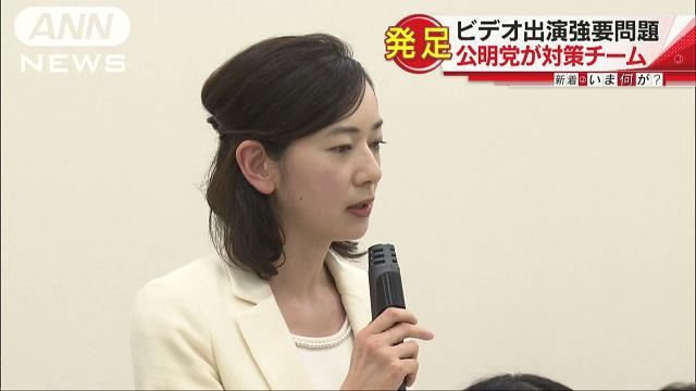 Sayaka Sasaki