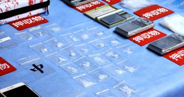 Tokai drug bust: 11 nabbed for trafficking stimulants