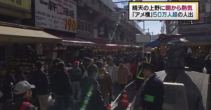 Some 500,000 visitors descended on the Ameyoko market street in Ueno to stock up on food for New Year's celebrations (TBS News)