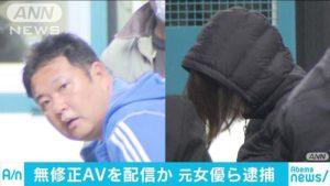 Masato Suda (left) and Asami Tsuchiya (Twitter)