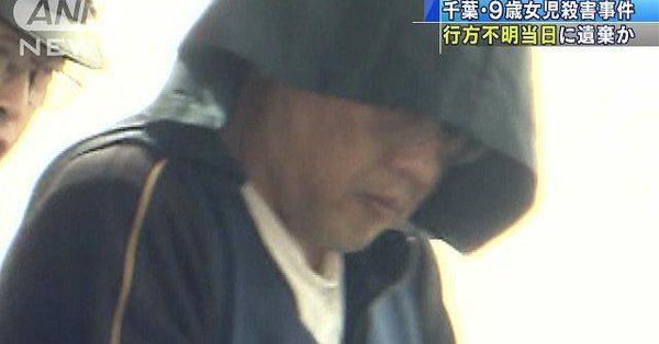 Yasumasa Shibuya is the PTA chairman of the victim's school