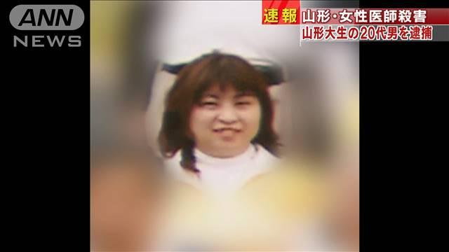 Chiemi Yaguchi