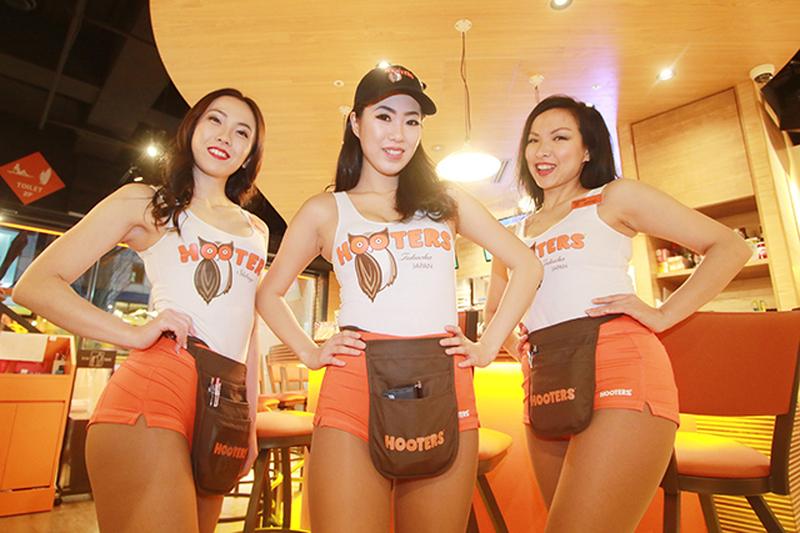 Fukuoka Hooters