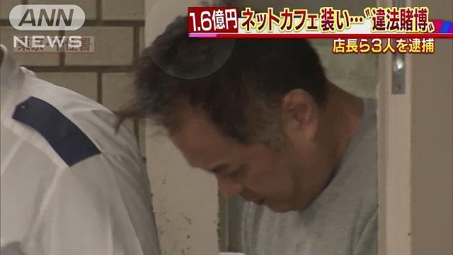 Hajime Akinaga