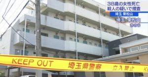 in Higashi Matsuya City