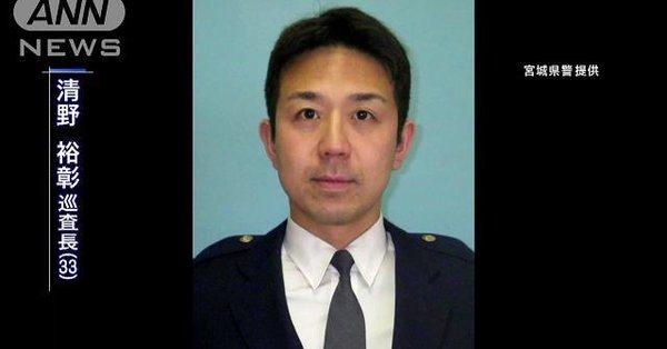 Hiroaki Seino