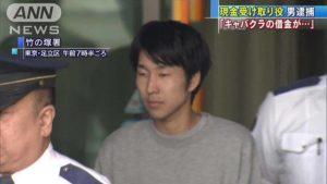 Hirotomo Omori