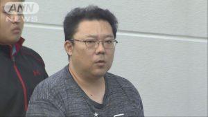 Kenichi Saito