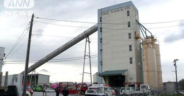 A male worker was buried alive and killed while working alone inside a sand storage tank