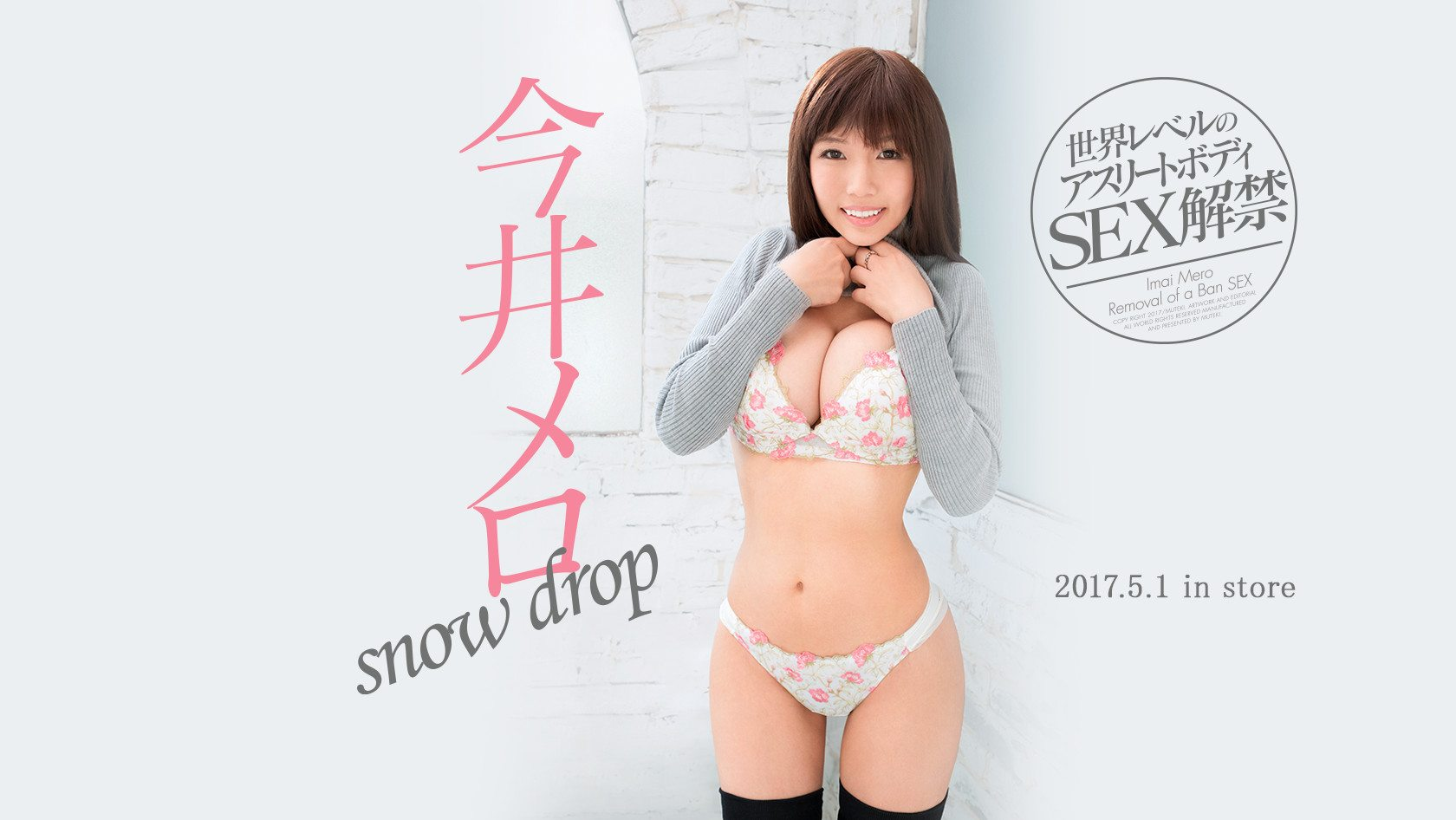 AV label Muteki released the porn debut of ex-Olympic snowboarder Melo Imai on May 1