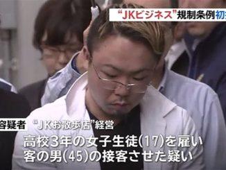 Yutaka Tanaka