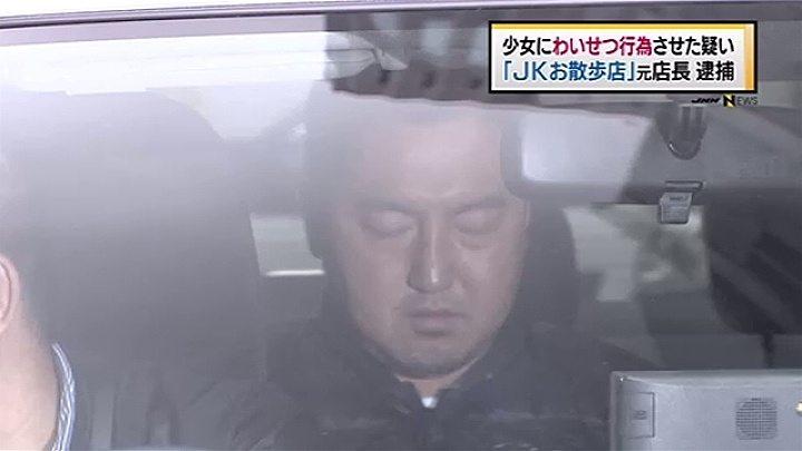 Kazutomo Wakamiya