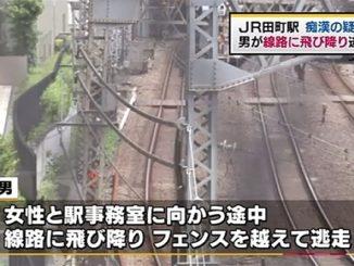 JR Tamachi Station