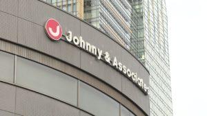 Johnny & Associates