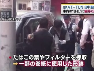 Tokyo police arrested Koki Tanaka for possession of marijuana on Wednesday in Shibuya Ward
