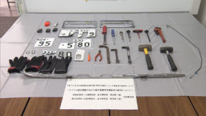 Police busted a thief ring suspected in 500 incidents in seven prefectures