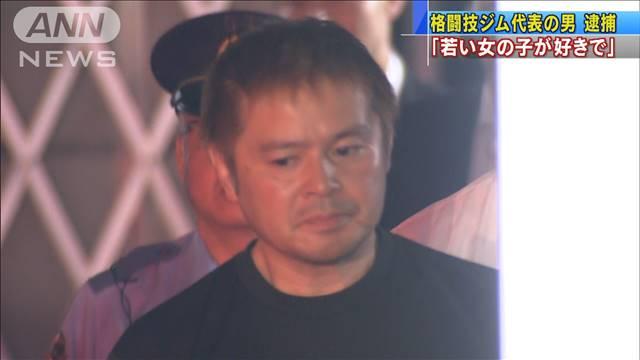 Kazuhiro Kusayanagi