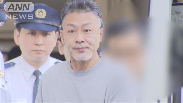 Keiichi Ono