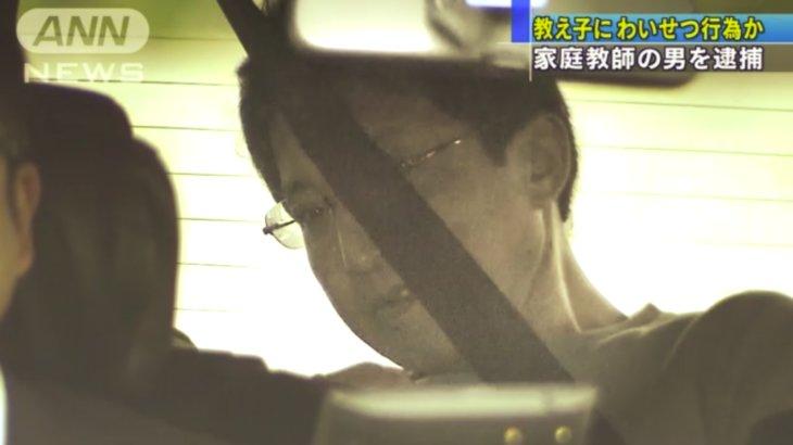 Kenjiro Kikuchi
