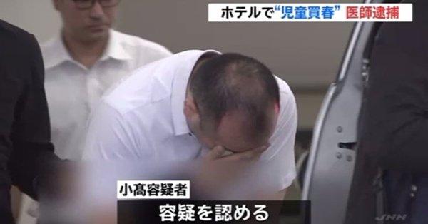 Kenzo Kodaka