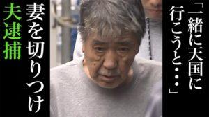 Kiyoshi Hasegawa