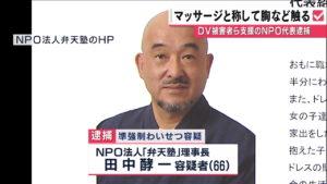 Koichi Tanaka