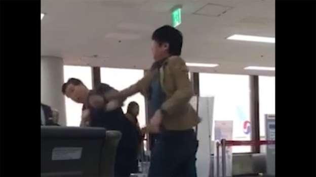Kosuke Takeda at Gimpo International Airport