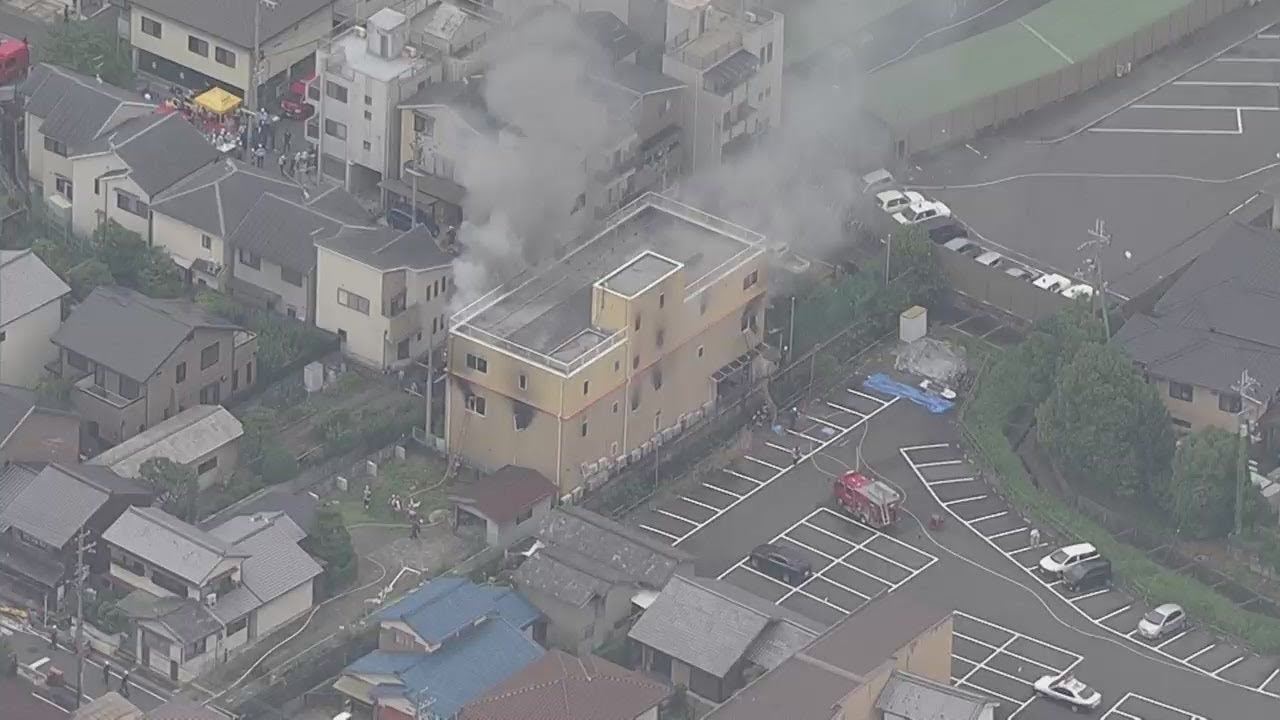 Kyoto Animation Studio Arson Claims Unknown Death Toll, Many Injuries
