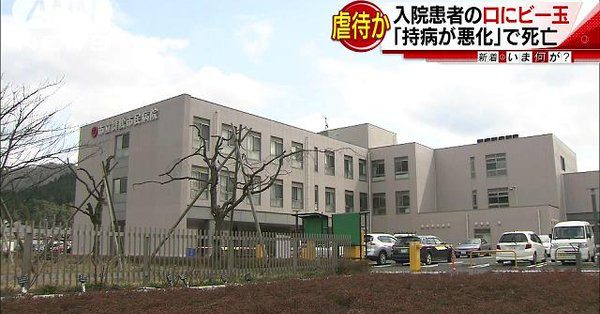 A marble was found in the mouth of an elderly patient who died (TV Asahi)