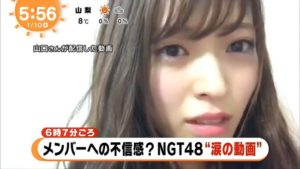 Maho Yamaguchi of NGT48